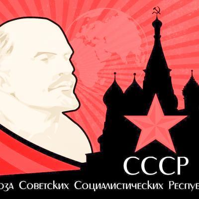 GP  Lénine 'Terreur rouge'